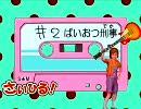 【SILENT HILL】シャッタードゆっくりメモリーズ#02【ゆっくり実況】 thumbnail