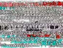 【コメ増量】「【東方】Bad Apple!! PV【影絵】」700万再生達成祭