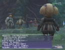 【Mission】FFXI Treasures of Aht Urhgan その20 FF11【ネタばれ】