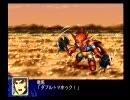 スーパーロボット大戦Zを実況おしゃべりプレイ ランド編 その42-4