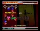 DDR Party Collection EDIT - La Senorita [SHPSEN01]