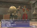 【Mission】FFXI Treasures of Aht Urhgan その21 FF11【ネタばれ】