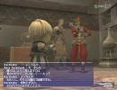 【Mission】FFXI Treasures of Aht Urhgan その21 FF11【ネタばれ】