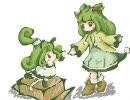 【UTAU】ぱむうた ふるばーじょんっ!【ぱ