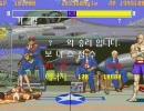 韓国PC版 スーパーストリートファイターII