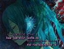 【ニコカラ】神の名前に堕ちる者【on vocal】 thumbnail
