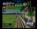 電車でGO! ベリーハード PRO1 シュプール part6