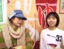 ROM GAMERS Vol.4 ゲストコーナー 真田アサミ&サエキトモ(1/2)