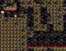 ぶーすとまにあ(洞窟物語 改造版),迷宮X