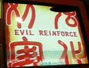 三国志大戦2  低画質動画⑩