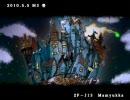 【2010春M3】Nightmare Opera【オリジナルCD】