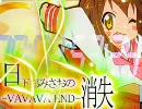 日下部みさおの消失 -VAVAVA END-を歌ってみた thumbnail