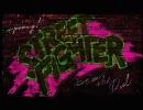 スーパーストリートファイターⅣを麗らかに実況せんとす 第1話 thumbnail