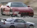 NSX VS GT-R