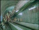 【ニコニコ動画】飛騨トンネル先進坑工事の記録 1/3を解析してみた