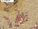 ラグナロクオンライン20070914ノビの絨毯 モロク