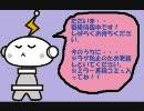 やすしミラー番組待機動画 thumbnail