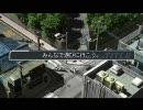 高機動幻想ガンパレードマーチ ファーストマーチ 3月14日