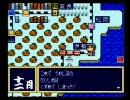 【普通プレイ】 SFCスーパー桃鉄II その3