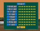【TAP】ワールドスタジアム3 分身くん 野手編 thumbnail