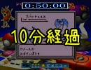 [1] ポケモン『青』を1時間でクリアする方法を実況解説 thumbnail