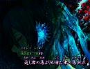 【ニコカラ】神の名前に堕ちる者【off vocal】 thumbnail