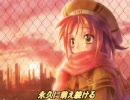 【同志よ】『ロリが好きだと叫びたい』を歌ってみた【叫べ!!】 thumbnail
