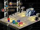 スーパーマリオRPGのBGMをFFにしてみた その16