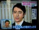 安倍晋三首相辞任ネタ by  ザ・ニュースペーパー