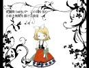 【鏡音UTAU初音】オリジナル曲「花祭り 宵祭り」【巡音BIG-AL月読アイ】
