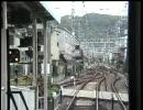 京阪電気鉄道 京津線(御陵~大谷) 前面展望