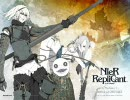 NieR Replicant & Gestalt ~Vocal Selection~