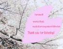 【ニコニコ動画】【NoeL】farewell【オリジナル曲】を解析してみた