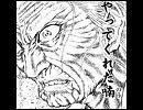 【すごく】ミクAPPENDが来ない【切ない】 thumbnail