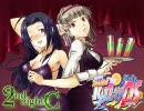"""iM@S KAKU-tail Party DS 2nd night - CA"""