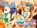 """iM@S KAKU-tail Party DS 2nd night - D"""