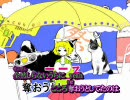 【ニコカラ】メランコリック【on vocal】微修正 thumbnail