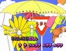 【ニコカラ】メランコリック【off vocal】微修正 thumbnail