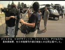 031. TV視聴者、キャンプ座間体験ツアー