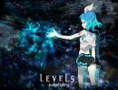 鏡音リンで とある科学の超電磁砲OP「LEVEL5 -judgelight-」/fripSide 【カバー】