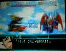 スーパーロボット大戦W ファイナルダイナミックスペシャル