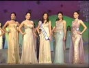 ミス・タイランド・ユニバース 2006 (Top5)