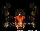 餓狼伝説3 LV.8 CPU フランコ大暴れ 3/3