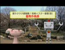 【PS3】週刊トロ・ステーション第26号『小料理屋980円』