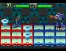 ロックマンエグゼ2 ロックバスターのみでゴスペル壊滅を目指す part3 thumbnail