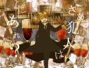 第5位:【鏡音レン】 ナゾが解けない ナゾトキ 【手描きPV】 thumbnail