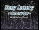 【原曲が】Sexy Luxury~呼び起こす奇跡~歌ってみた【上級者向け】