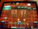 三国志大戦2 頂上対決(9/14) 【或椿vs山本五十六】