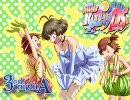 """iM@S KAKU-tail Party DS 3rd night - A"""