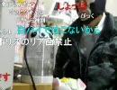【ニコニコ動画】20100430-4暗黒放送R ニコ生画像コンテスト(4月)放送2/4を解析してみた